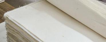 瑤鄉古法造紙術