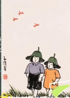 兒童節·看漫畫