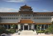 中國美術館