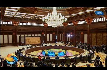 回放:習近平出席第一階段圓桌峰會並致辭