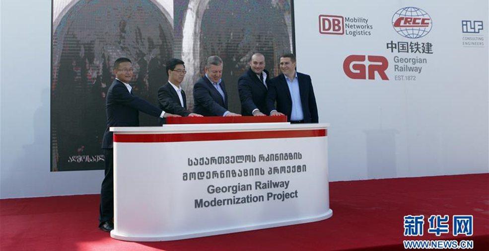 中企承建格魯吉亞最長鐵路隧道實現貫通