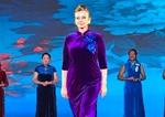 第三屆全球外交官中國文化之夜在京舉辦