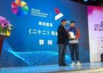 優秀中國紀錄片亮相第八屆北京國際電影節