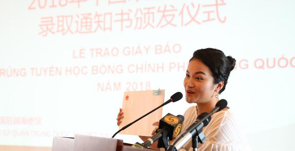 104名越南學生獲中國政府獎學金