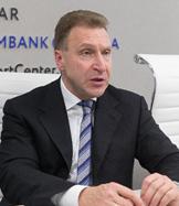 專訪:俄中金融合作之路越走越寬——訪俄羅斯對外經濟銀行行長舒瓦洛夫