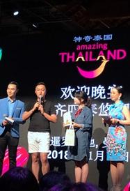 泰國旅遊局邀請中國網紅助推泰國旅遊新潮流