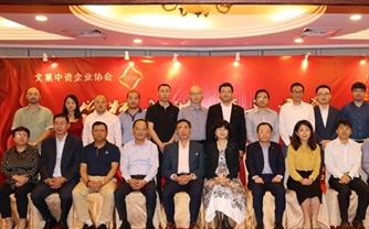 中資企業在文萊積極履行社會責任——訪中國駐文萊大使