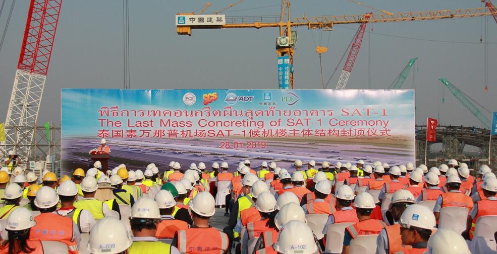 中企承建泰國素萬那普機場新候機樓主體結構提前封頂