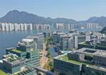 背靠祖國 香港創科發展邁向廣闊新藍圖