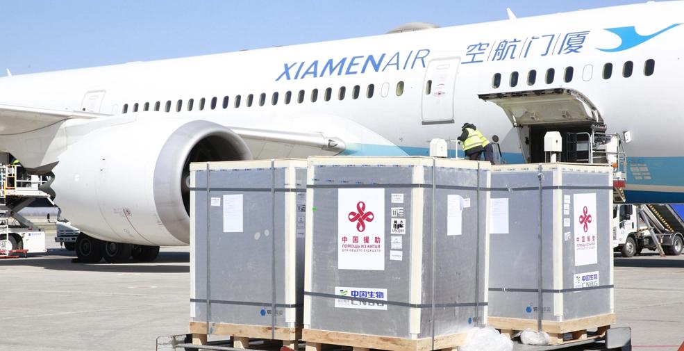 中國政府援助吉爾吉斯斯坦新冠疫苗運抵比什凱克