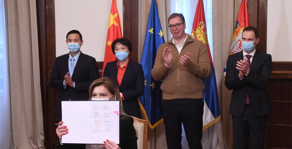 塞爾維亞與國藥集團簽署新冠疫苗購買協議