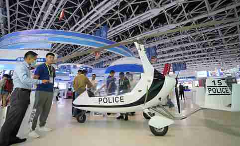 Silk Road int'l expo kicks off in China's Xi'an