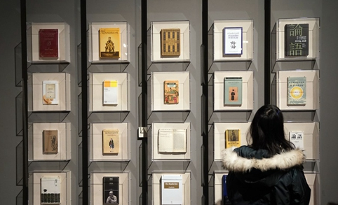 China releases Analects of Confucius versions for Belt and Road countries
