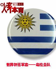 策劃:世界杯冠軍志VOL.5——烏拉圭隊
