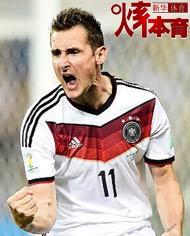 世界杯7月1日看點