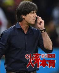 世界杯7月5日看點