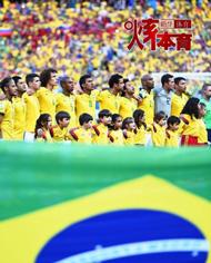 世界杯7月9日看點