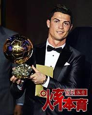 2014年國際體育十大新聞