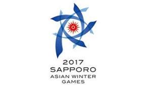 2017亞洲冬季運動會