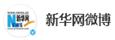 新華網微博