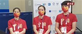 新華社專訪中國女子籃球隊