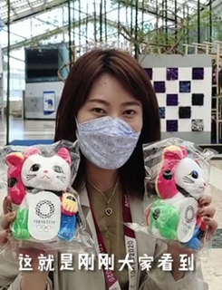 東京奧運會紀念品?拿來吧你!