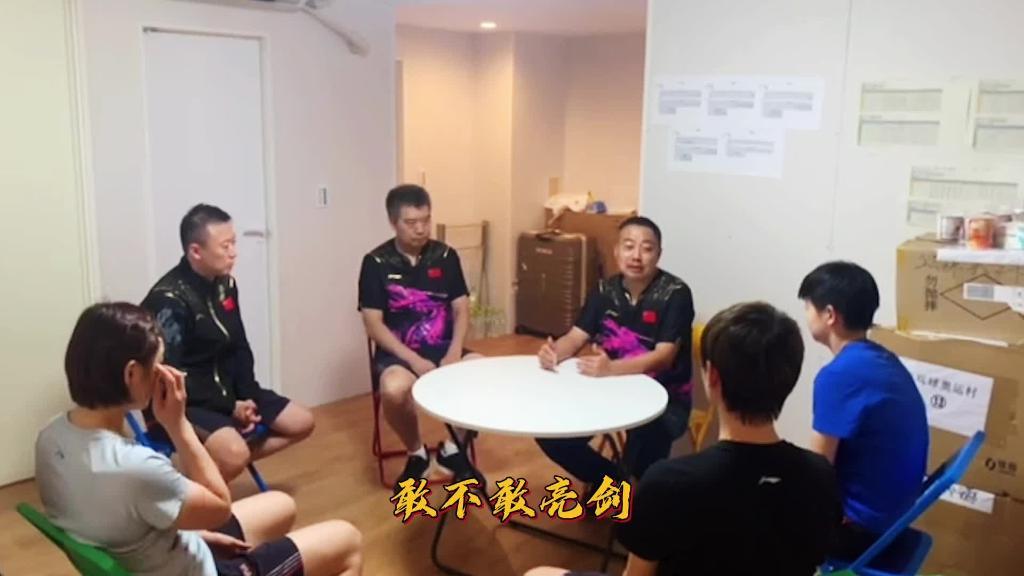 """劉國梁教你怎麼""""拼""""冠軍"""