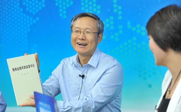 十八大重点摘要_习总书记为何把县委书记看得那么重?_新华访谈_新华网