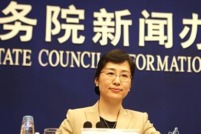 中國落實2030年可持續發展議程創新示范區建設方案發布會