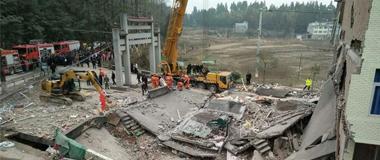 溫州文成民房倒塌多人被埋