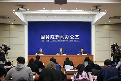國新辦就2017年中央一號文件解讀召開新聞發布會