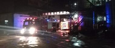 安徽銅陵一民營化工廠鍋爐爆炸