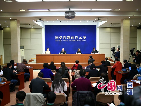 國新辦就推進進出口信用體係建設有關情況舉行發布會
