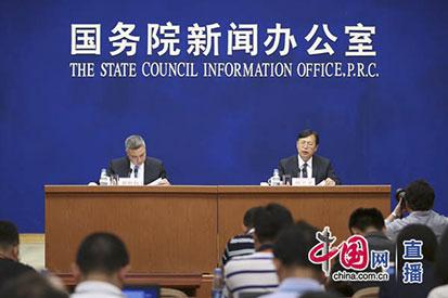 國新辦就2017年4月份國民經濟運行舉行發布會