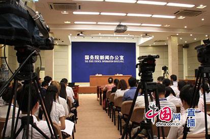 國新辦就2017年上半年進出口情況舉行發布會