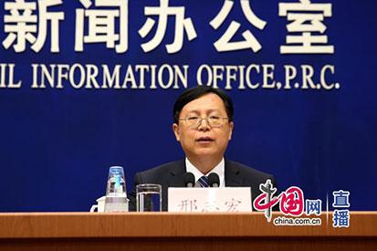 國新辦就2017年上半年國民經濟運行情況舉行發布會
