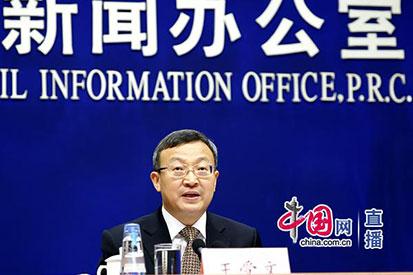 國新辦就深化北京市服務業擴大開放綜合試點有關情況舉行發布會