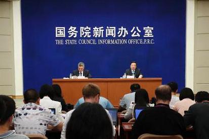 國新辦就2017年7月份國民經濟運行情況舉行發布會