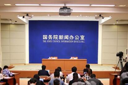 國新辦就開展質量提升行動工作情況舉行發布會