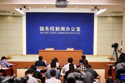 國新辦就2017年8月份國民經濟運行情況舉行發布會