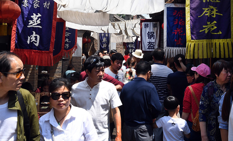 袁家村的改革·印記