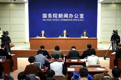 """國新辦就 """"四好農村路""""建設和交通運輸供給側結構性改革舉行發布會"""
