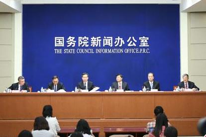 國新辦就深化自貿試驗區改革開放方案及經驗復制推廣情況舉行發布會
