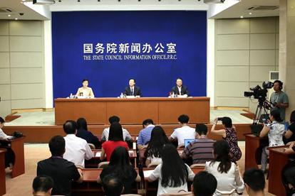 """國新辦就""""中國農民豐收節""""有關情況舉行發布會"""