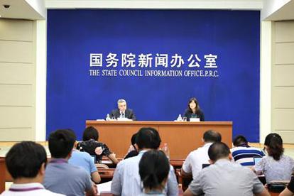 國新辦就2018年上半年外匯收支數據等情況舉行發布會