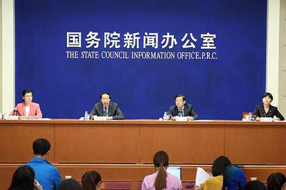 國新辦就《關于實施革命文物保護利用工程(2018-2022)的意見》有關情況舉行發布會
