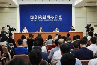國新辦舉行第五屆世界互聯網大會有關情況新聞發布會