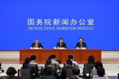 國新辦就《鄉村振興戰略規劃(2018—2022年)》有關情況舉行新聞發布會