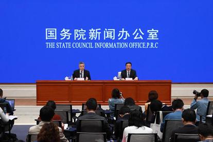 國新辦就2018年前三季度國民經濟運行情況舉行新聞發布會