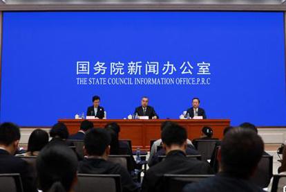 國新辦就聯合國世界地理信息大會有關情況舉行新聞發布會
